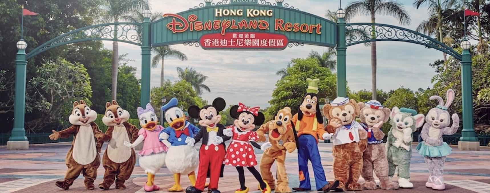 香港迪士尼乐园将于9月25日恢复运营 初期每周运营五天