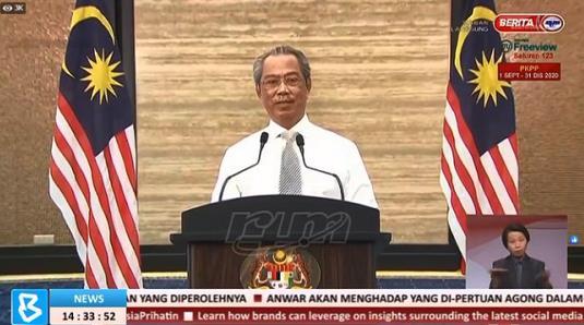 马来西亚推出总金额为2590亿林吉特振兴经济措施