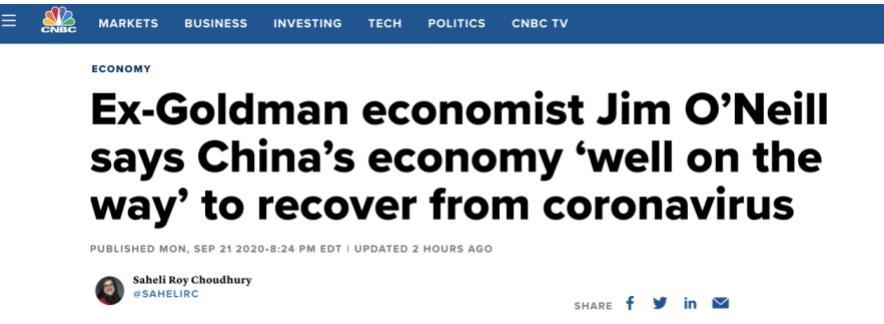 金砖概念首创者:中国经济正走在复苏的道路上