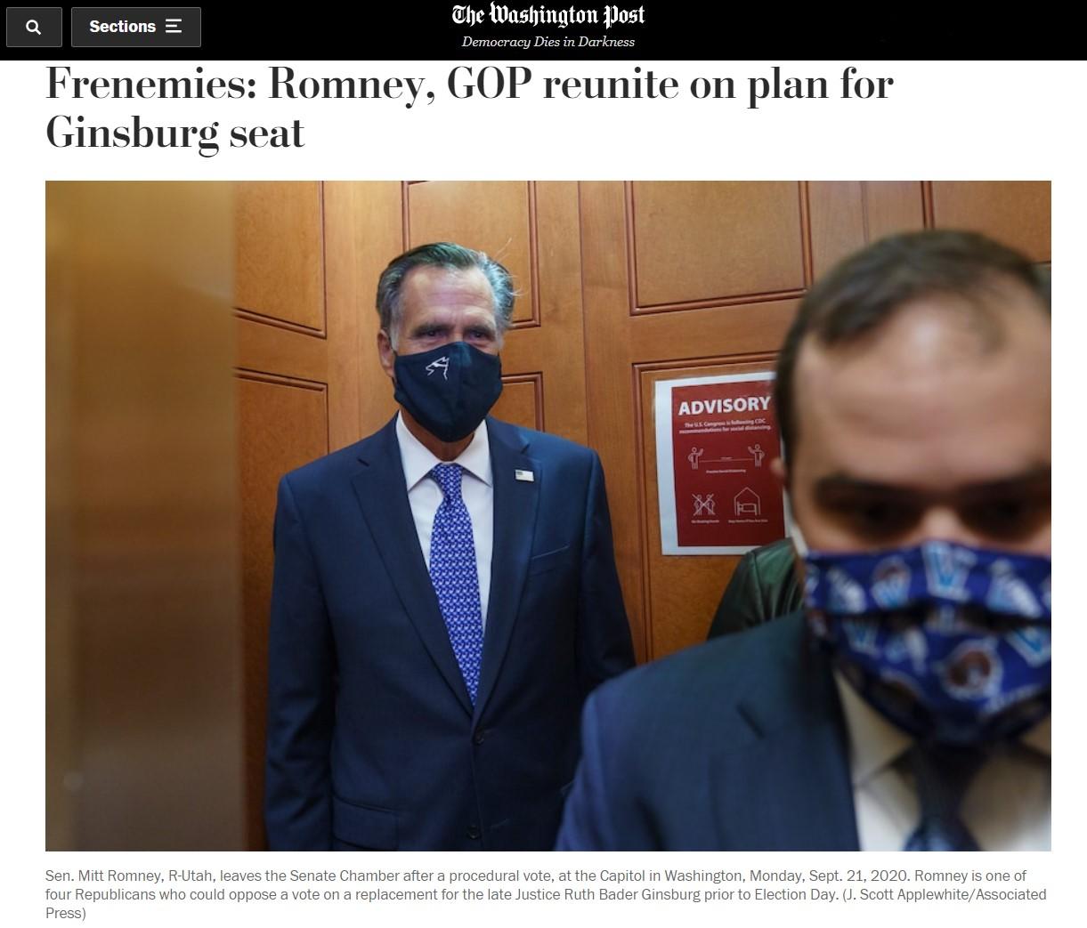 △《华盛顿邮报》报道,罗姆尼9月22日表示支持特朗普总统的提名