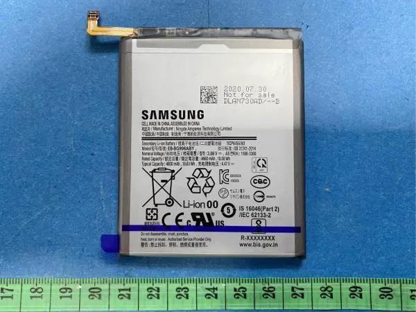 三星Galaxy S21+电池曝光:4800mAh配得上骁龙875