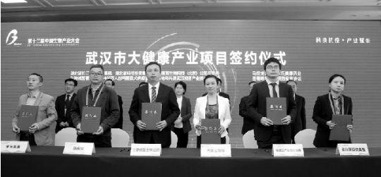 第13届中国生物产业大会聚焦科技抗疫 32项目投资协议金额超277亿