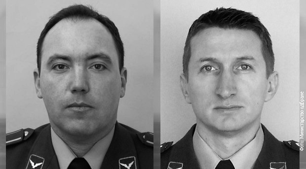 塞爾維亞兩名空軍飛行員在墜機事件中喪生