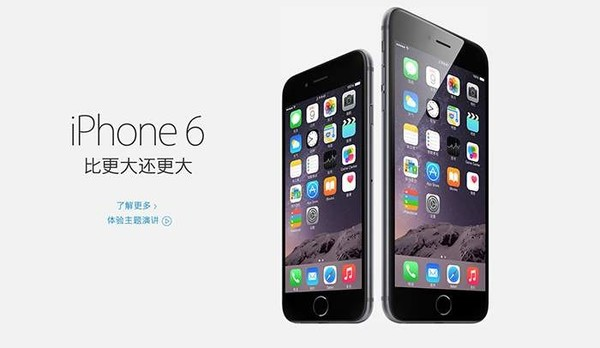 iPhone 6和iPhone 6 Plus