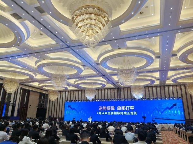 武汉市委书记王忠林:解封以来招商引资实际到位资金超6000亿