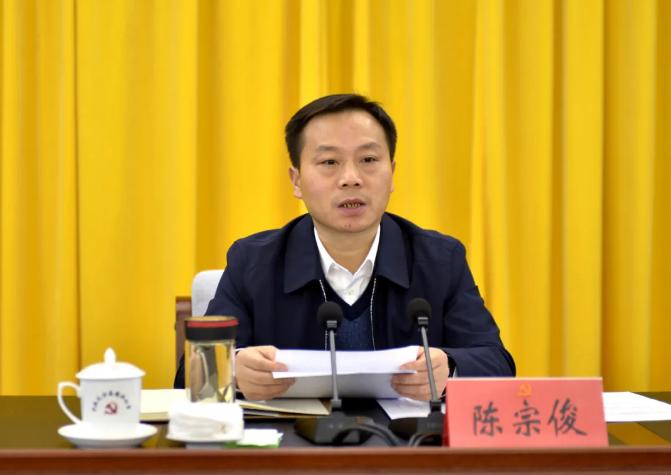 时兴县委书记、县委巡察做事领导幼组组长陈宗俊。时兴县当局官网图