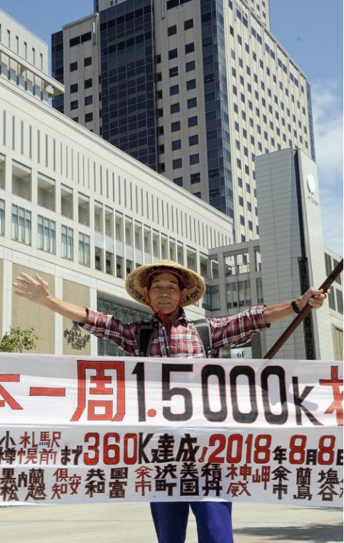 2018年,谷睦夫抵达札幌