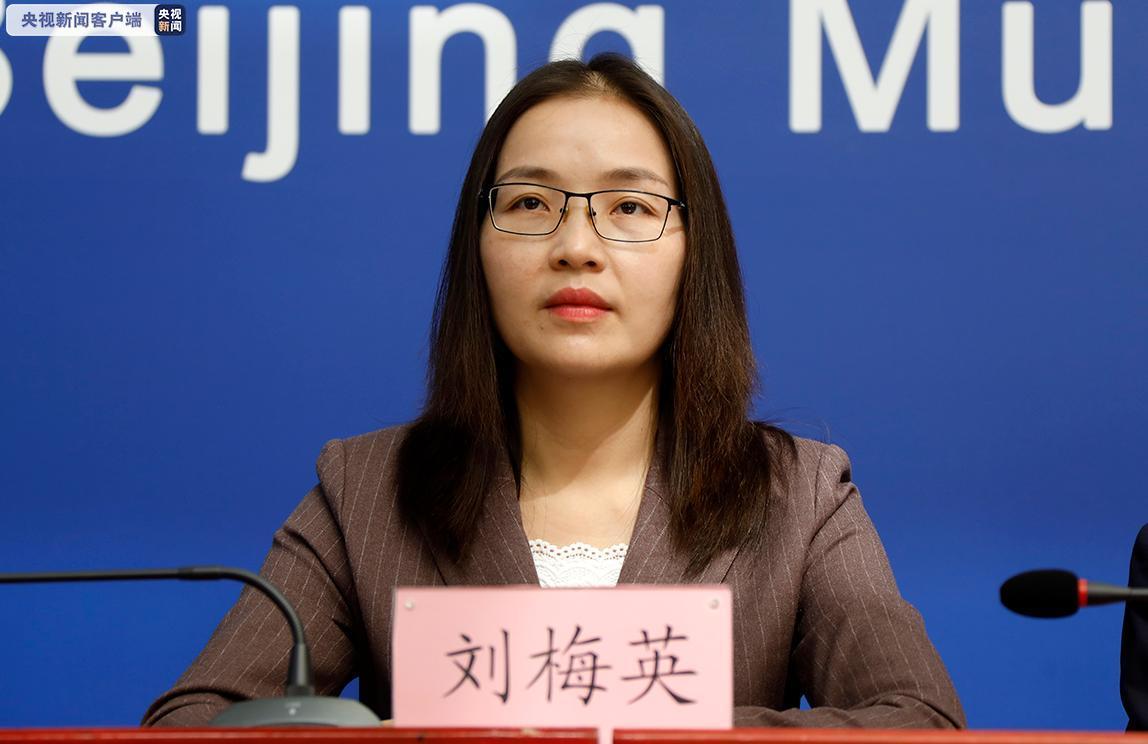 """北京市商务局:""""十一""""期间北京市生活必需品市场供应稳定"""