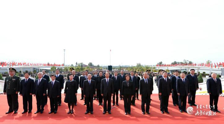 自治区领导和首府各族各界代表向人民英雄敬献花篮仪式在呼举行 石泰峰布小林李秀领马庆雷等出席图片