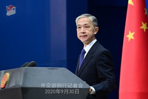2020年9月30日外交部发言人汪文斌主持例行记者会图片