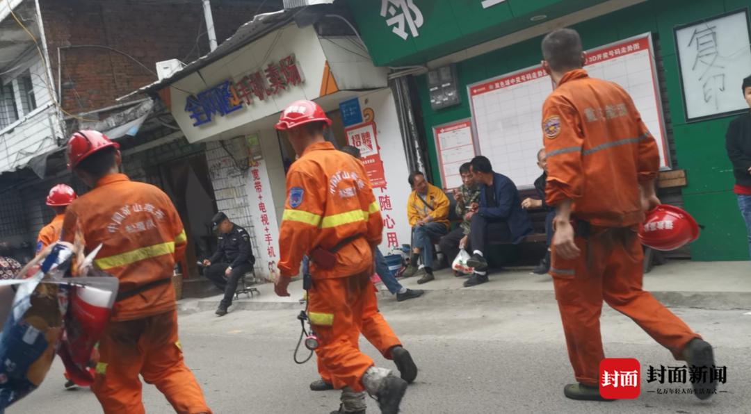 9月27日,救援人员在松藻煤矿。