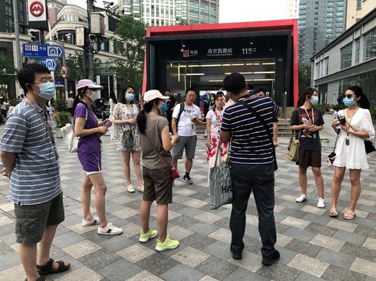 公司团总支与工会成功举办第二次city walk活动