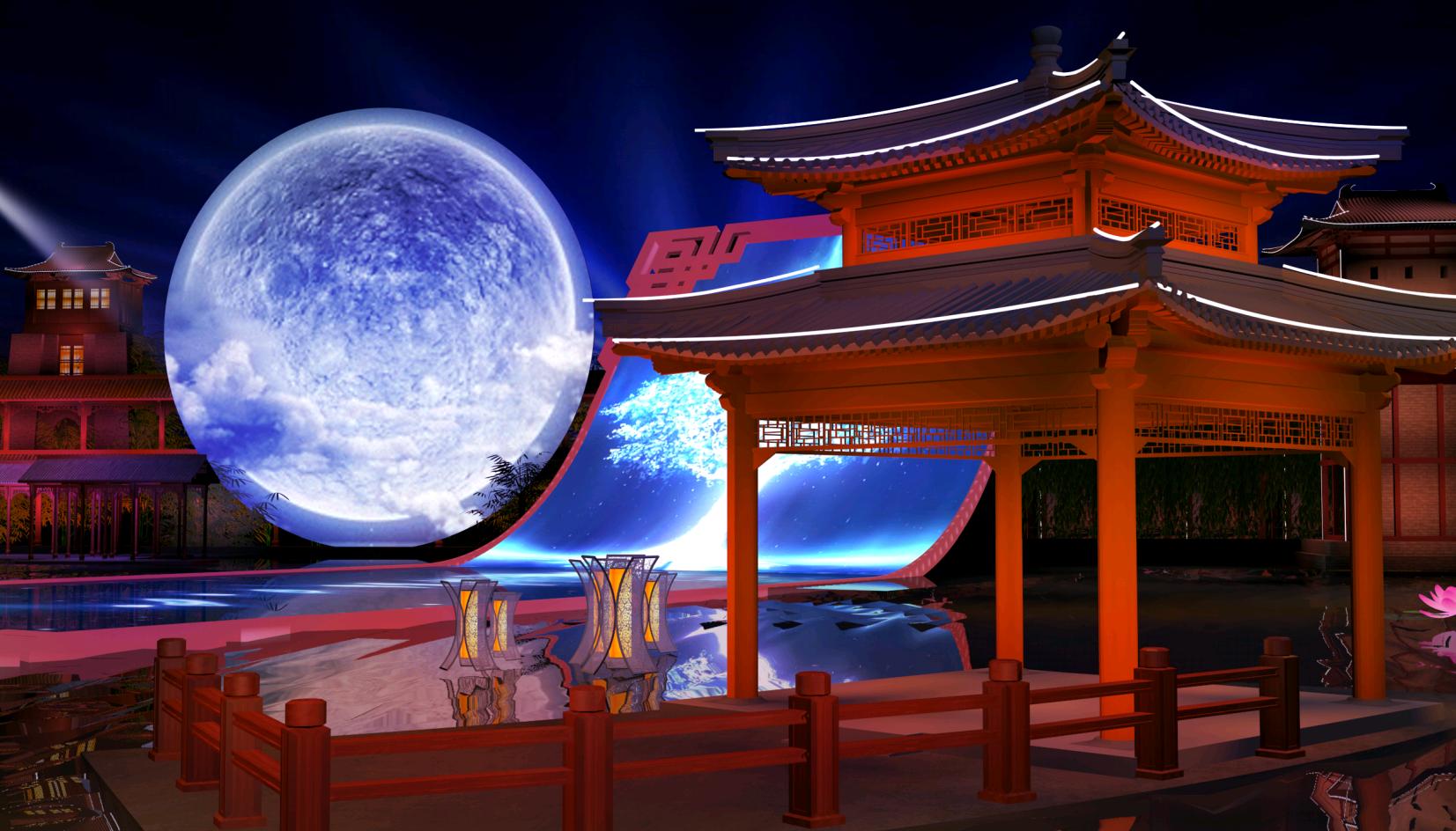 2020年中央广播电视总台中秋晚会在洛阳举办