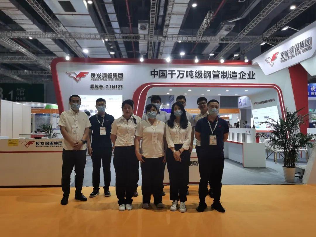 友发钢管亮相第九届上海国际泵管阀展览会获多方赞誉