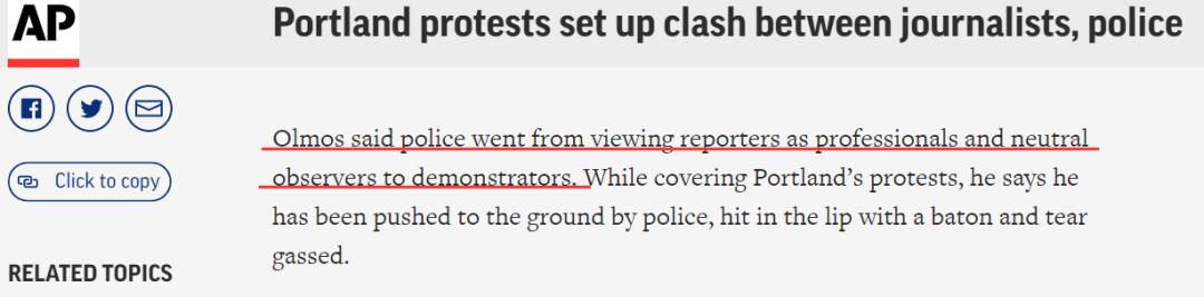 【蜗牛棋牌】对于这些伪装成记者的抗议者,美国警察一点也不手软