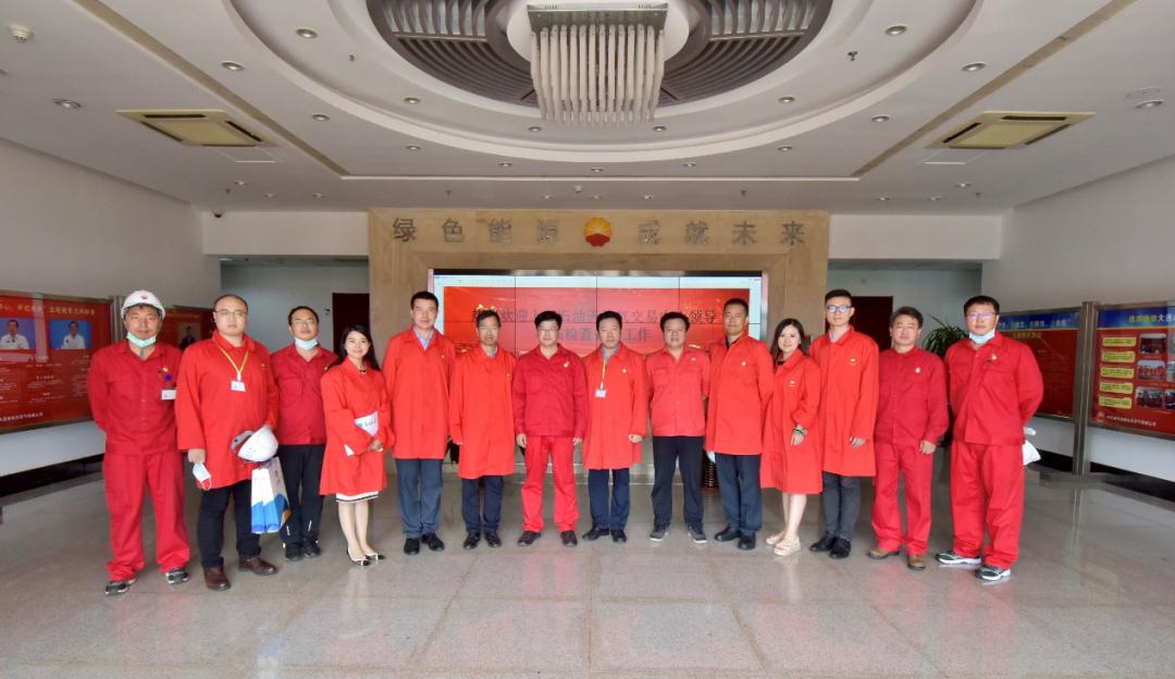 上海石油天然气交易中心与中石油大连液化天然气有限公司共探能源市场化改革