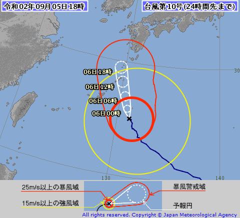 """日本气象厅预计的台风""""海神""""行进路线图据日本气象厅"""