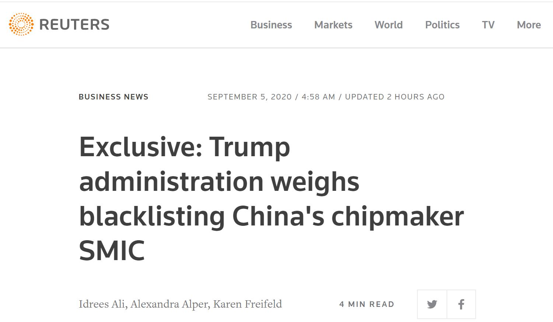 打压升级?外媒:特朗普政府考虑将中芯国际列入黑名单