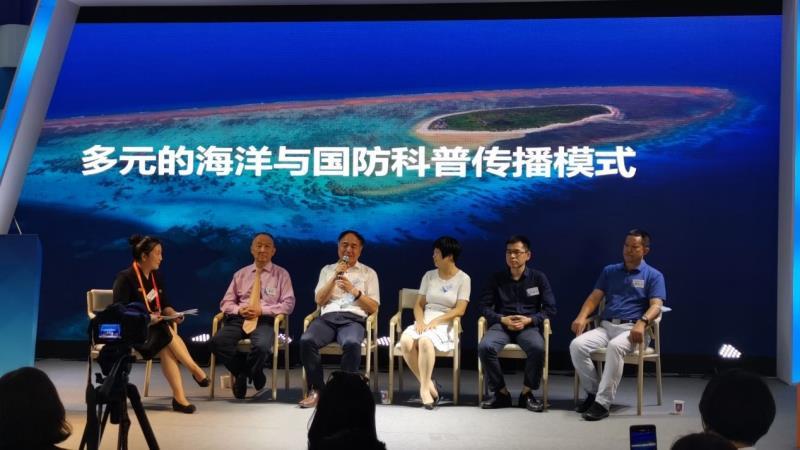 我军专家:中国第四艘航母动力系统或有重大变化