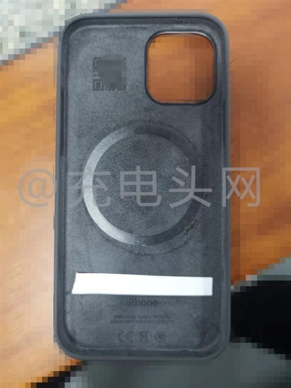 iPhone 12磁吸无线充保护壳曝光:嗅到了新的商机