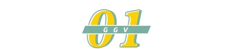 GGV纪源资本符绩勋:产业互联网至少是万亿美金市场