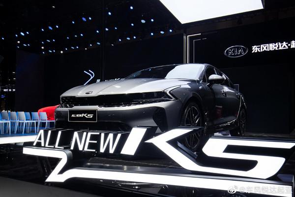 东风悦达起亚全新K5凯酷上市时尚智能16.18万元起