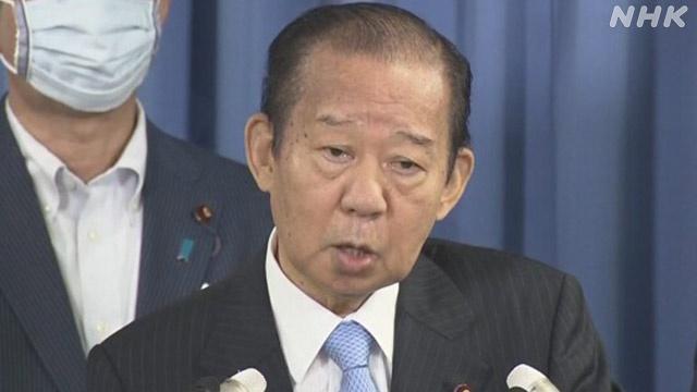 日本自民党干事长二阶俊博(NHK电视台)