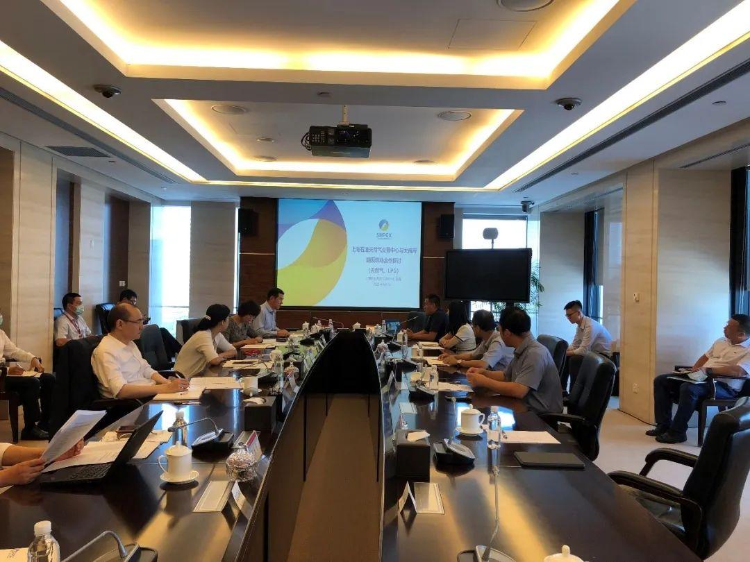 期现联动,大商所联手上海石油天然气交易中心共建多层次LPG交易体系