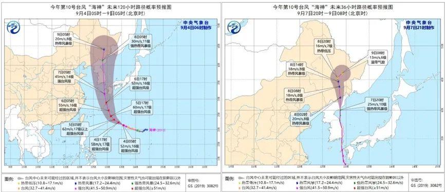 """台风第三次侵袭黑龙江,玉米说:""""我真的扛不住了"""",大豆说:""""放过我吧!"""""""