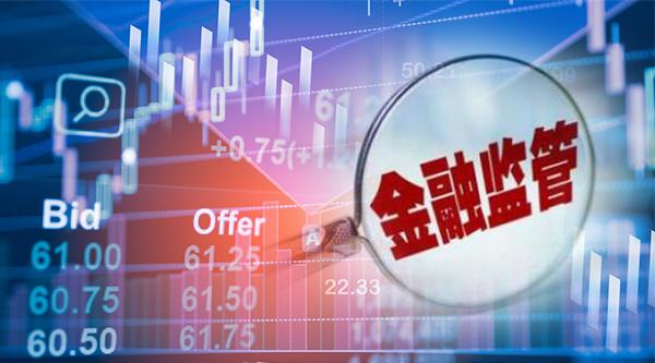 多个IPO项目被否或暂缓:新股发行提速明显 从严审核基调未变
