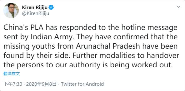 印度少数民族事务部部长科林,推特截图