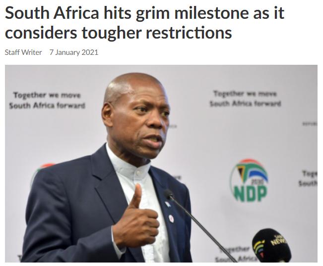 疫情日趋严重 南非政府计划进一步加强抗疫措施