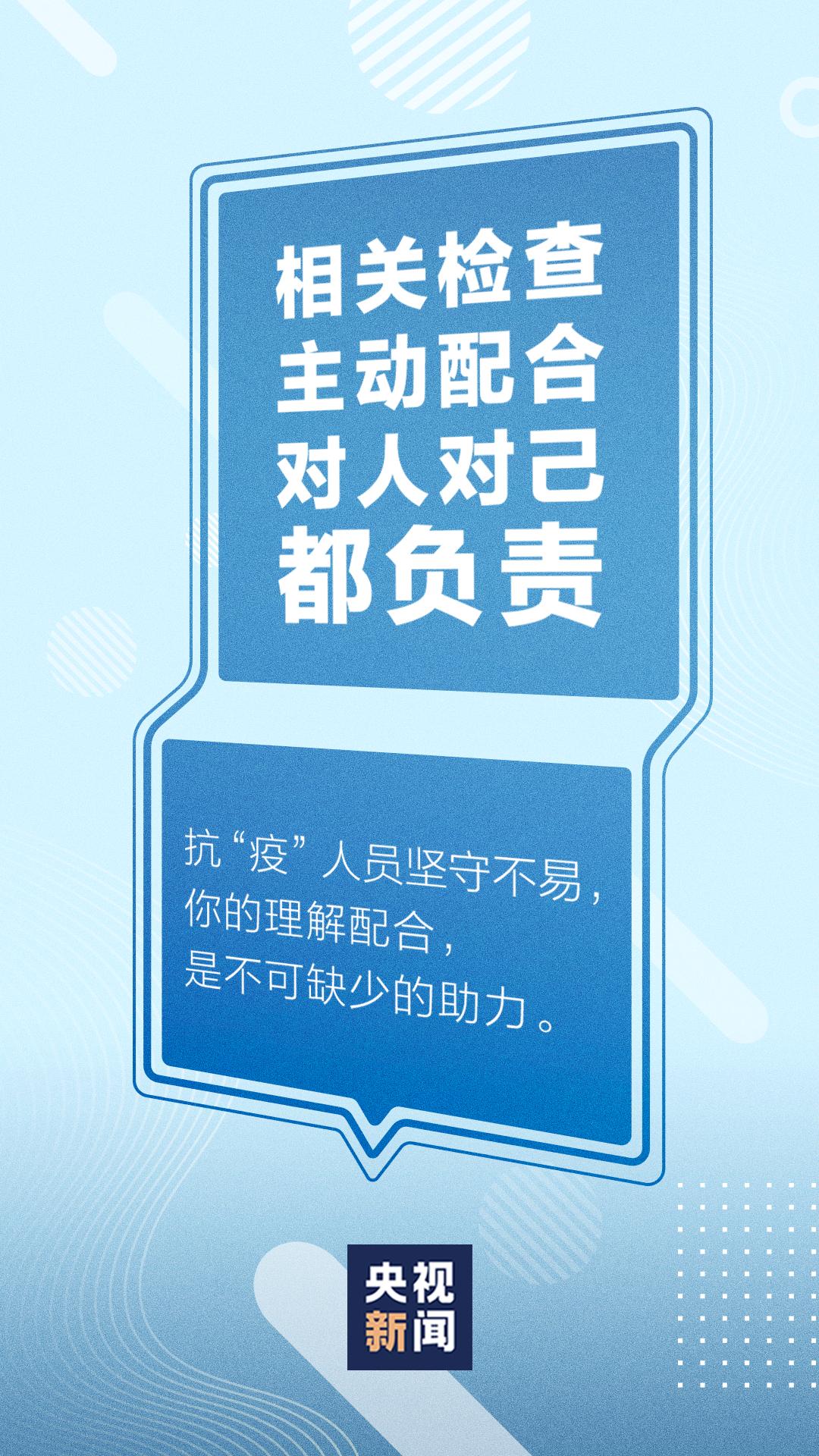 海螺火泥提名张晓枯为自力非履行董事候选人