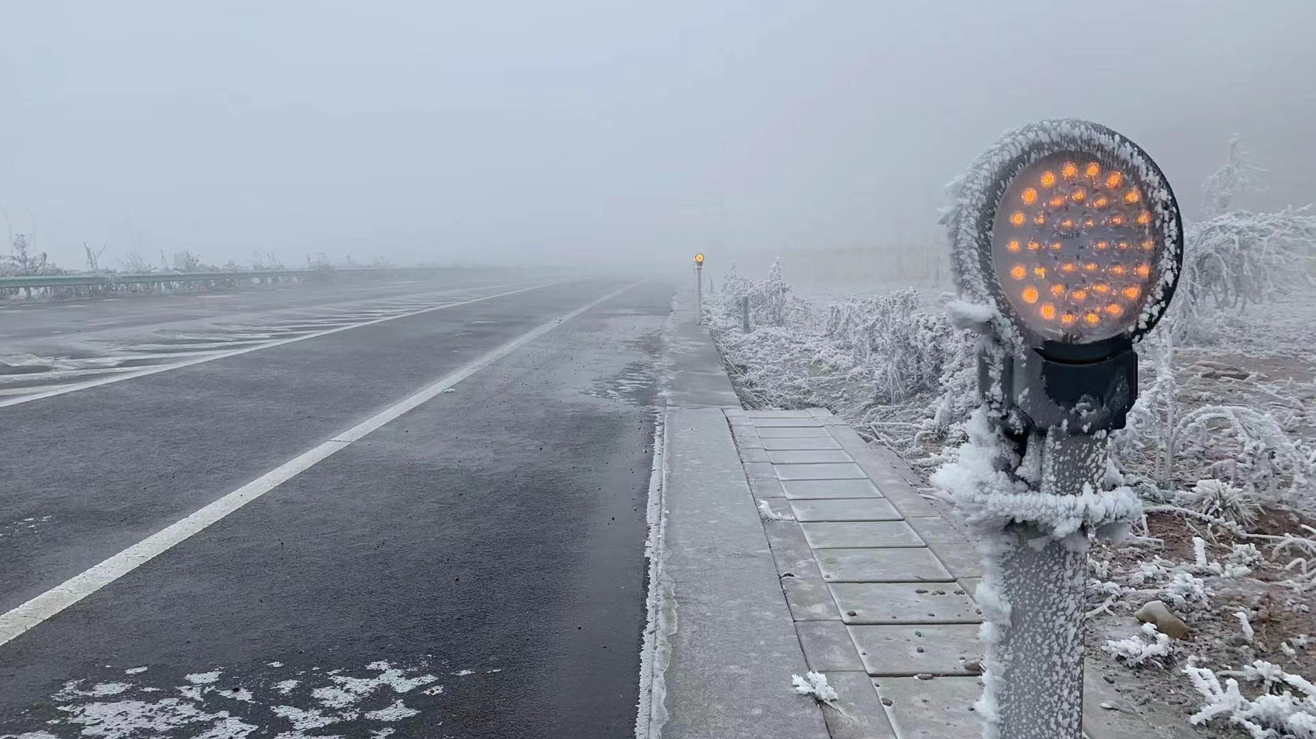 注意安全!贵州继续发布道路结冰黄色预警 多地低温雨雪持续