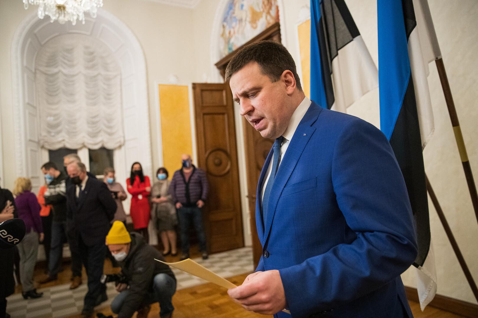 爱沙尼亚总理拉塔斯因腐败丑闻辞职