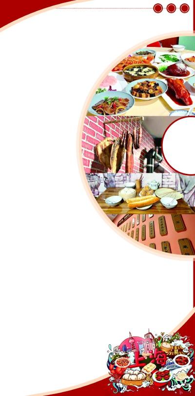 """上海市历史博物馆推出《老上海饮食文物展》又见圆台面上的""""老底子""""年夜饭"""
