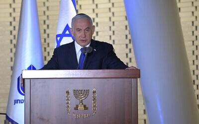 【蜗牛棋牌】赤道几内亚宣布将驻以色列使馆迁往耶路撒冷