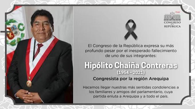 秘鲁一名国会议员因感染新冠病毒去世