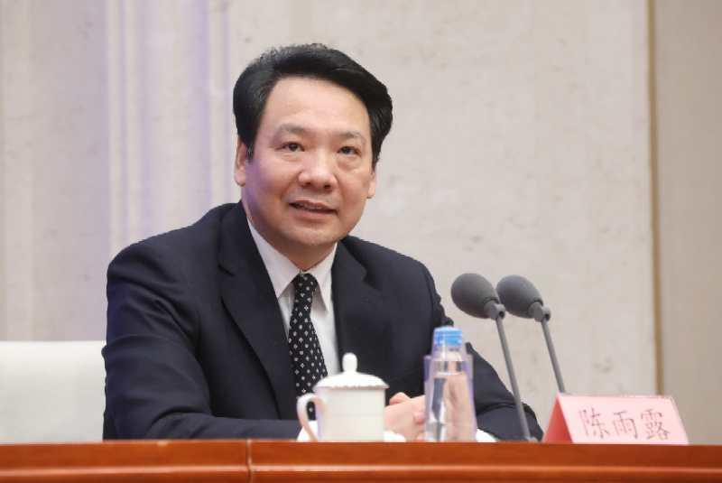 陈雨露:稳步推进资本项目可兑换 稳慎推进人民币国际化