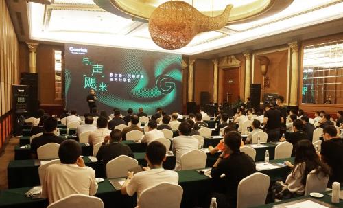 歌尔举行新一代扬声器技术分享会