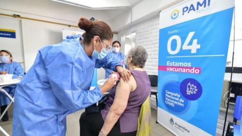阿根廷新增新冠肺炎病例28175例 累计确诊超378万例