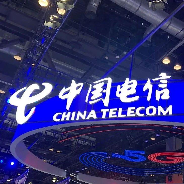 中国电信VoLTE vIMS网络扩容采购:华为、中兴和爱立信中标