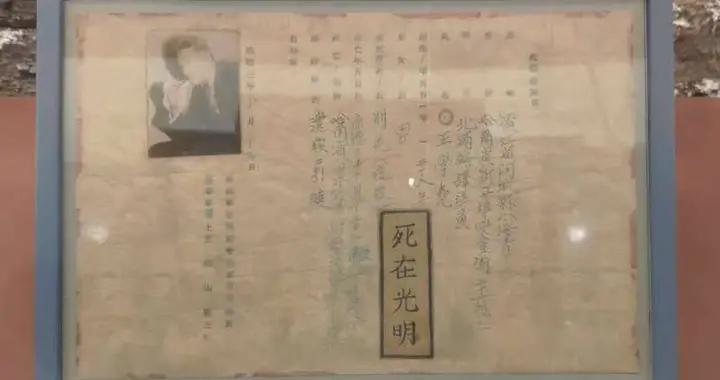 """""""七七事变""""84周年 60家纪念馆联合推出抗战文物展"""