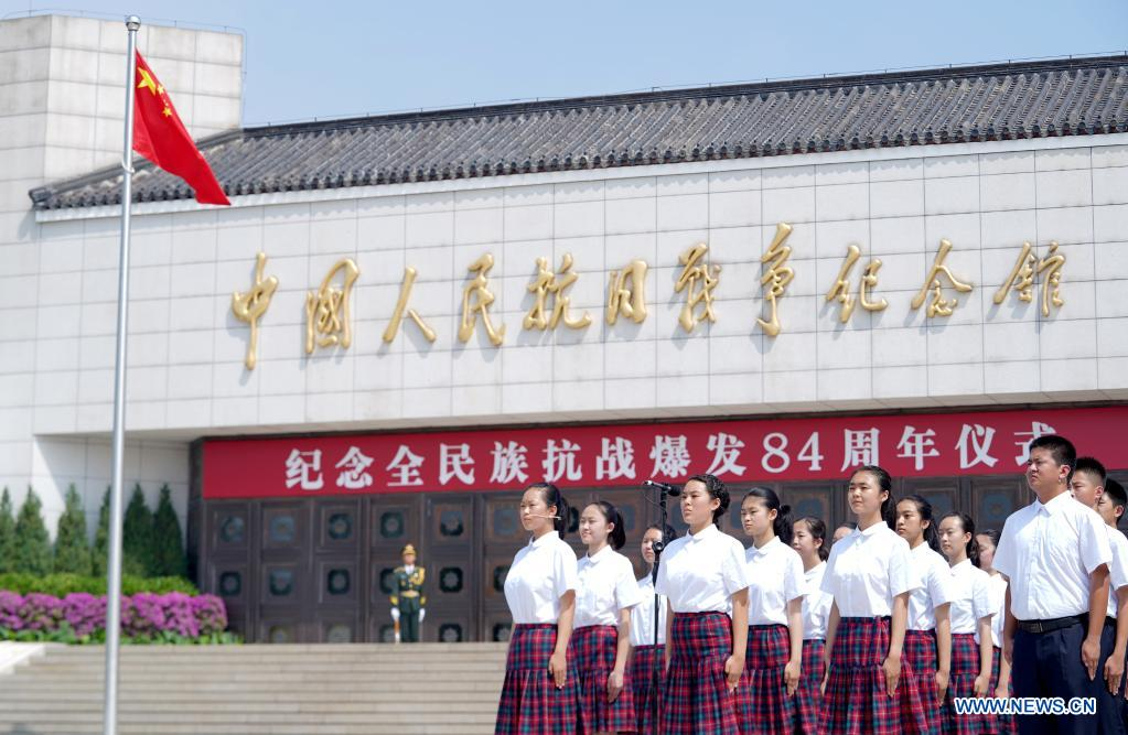 Middle school students take part in a ceremony marking the 84th anniversary of the beginning of China's whole-nation resistance war against Japanese aggression at the Museum of the War of the Chinese People's Resistance Against Japanese Aggression in Beijing, capital of China, July 7, 2021. (Xinhua/Yue Yuewei)