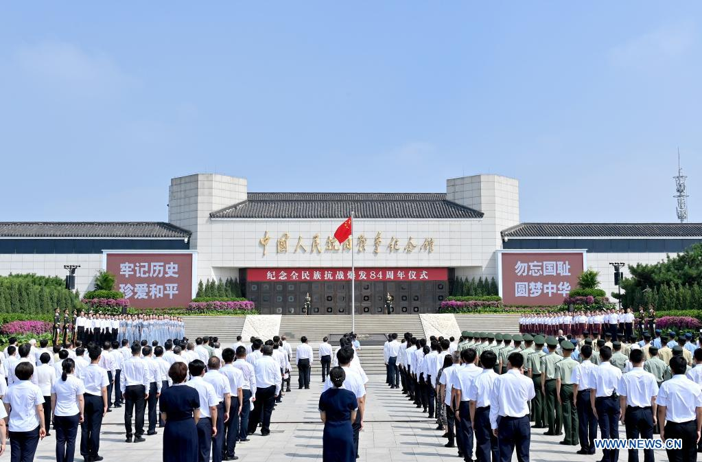 A ceremony marking the 84th anniversary of the beginning of China's whole-nation resistance war against Japanese aggression is held at the Museum of the War of the Chinese People's Resistance Against Japanese Aggression in Beijing, capital of China, July 7, 2021. (Xinhua/Yue Yuewei)