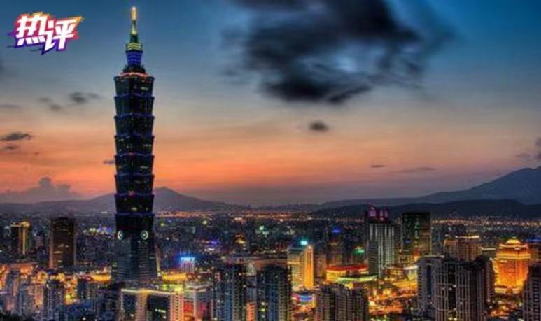 央视:美军机降落台湾 军事勾结只会把台湾带向险境