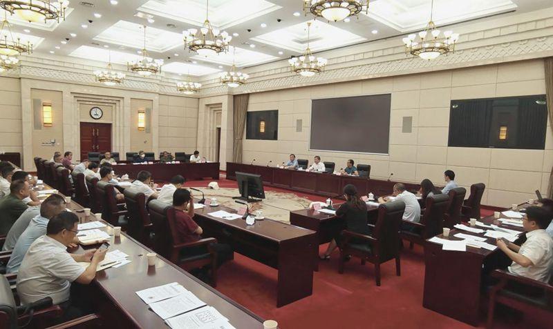 曹立军副省长主持召开研究松材线虫病疫情防控工作专题会议