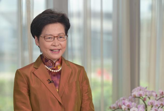 (香港特区行政长官林郑月娥6月24日通过视频在北京举行的2021财新夏季峰会中致辞。香港特区政府供图)