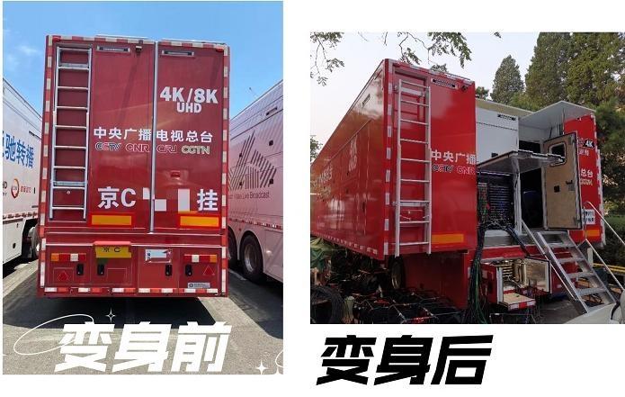 东京街头的京牌车开工:34个工位可开展4K/8K超高清直播
