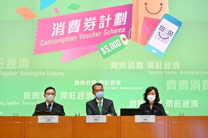 (6月18日香港特区财政司公布消费券计划详情。香港特区政府供图)